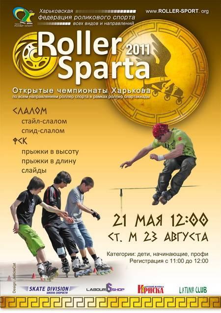 Roller Sparta 2011 Slalom FSK