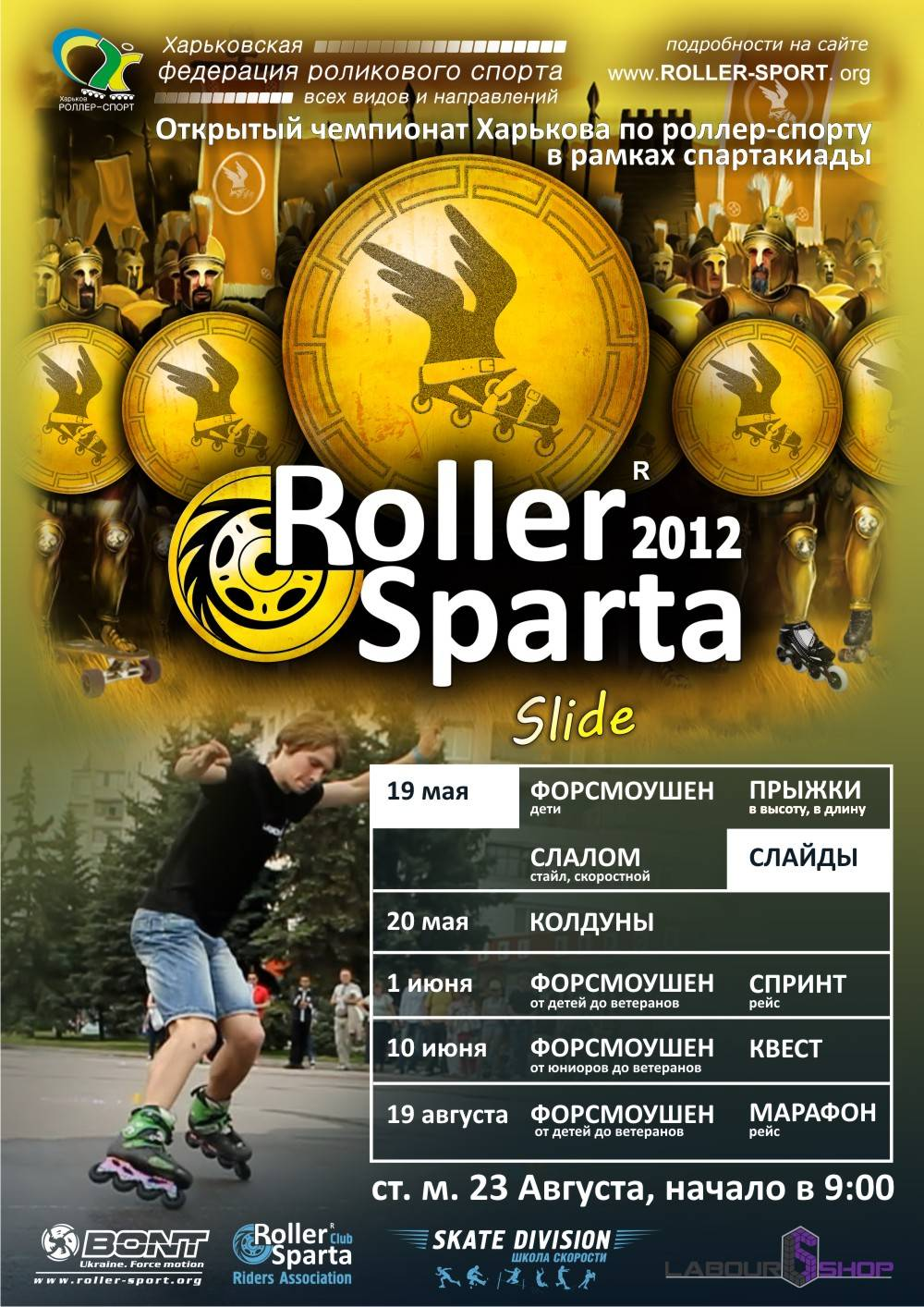 Roller Sparta 2012 Force motion Slalom Jump Slide Wizards